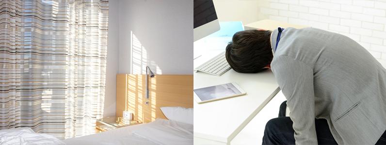 最近の研究では睡眠の質が大切だとわかってきています
