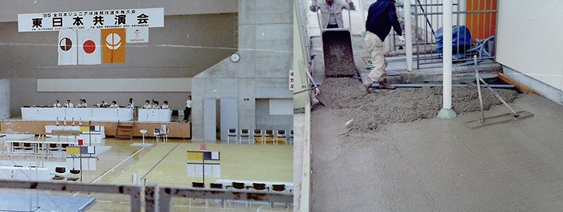 昭和時代の工事