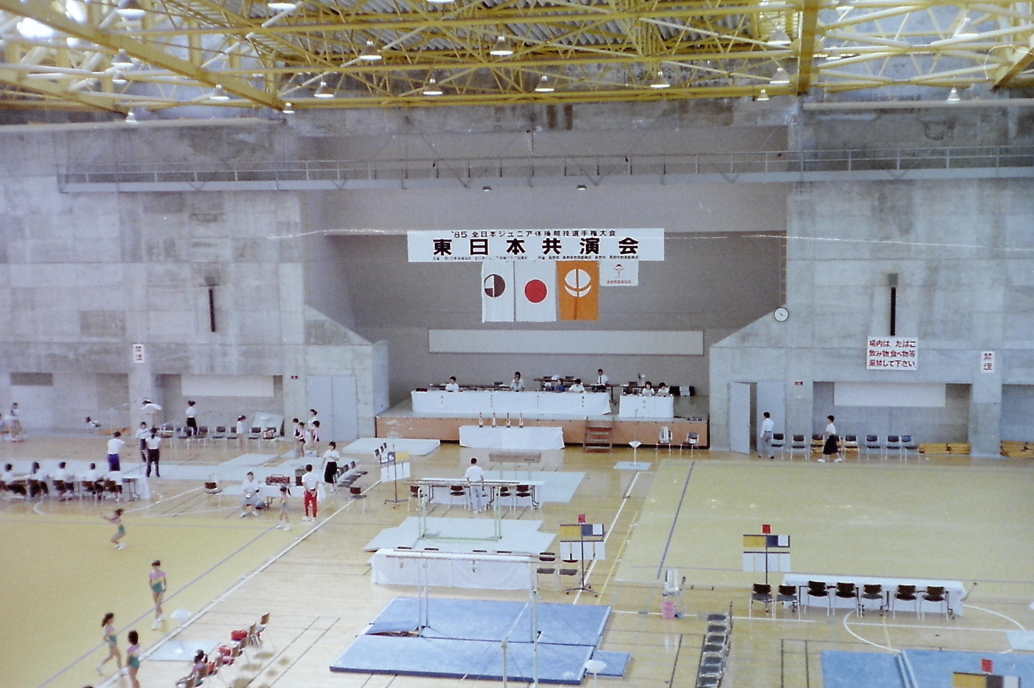 85年に運動公園で開催された体操競技の大会とのこと・この体育館の工事に携わらせていただきました
