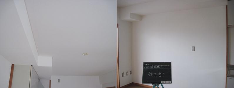 左の写真はDK天井クロス施工後のようすです。右の写真はDK壁クロス施工後のようすです。