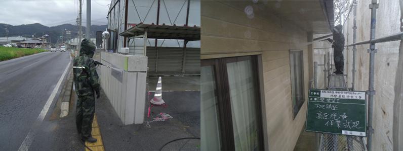 左の写真は塀部分高圧洗浄中のようす。右の写真は外壁高圧洗浄中のようすです。