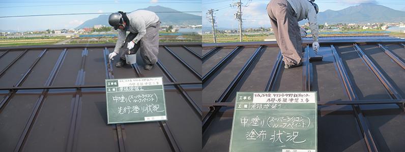 左の写真は瓦棒中塗り塗装中のようすです。右の写真は平面中塗り塗装中のようすです。