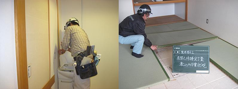 左の写真は洗面台脇新規クロス施工中のようすです。右の写真は和室畳敷き込み作業中のようすです。