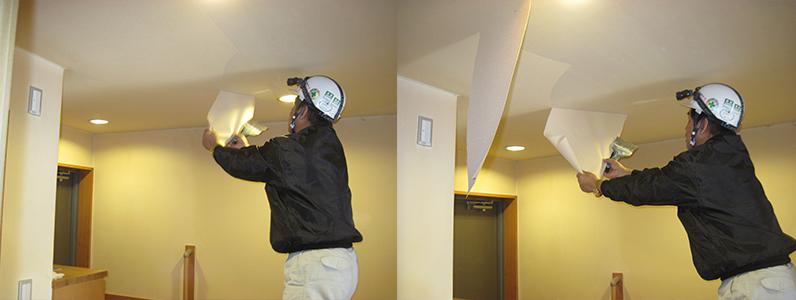 上の写真と同様で天井の既存クロスを撤去しています。