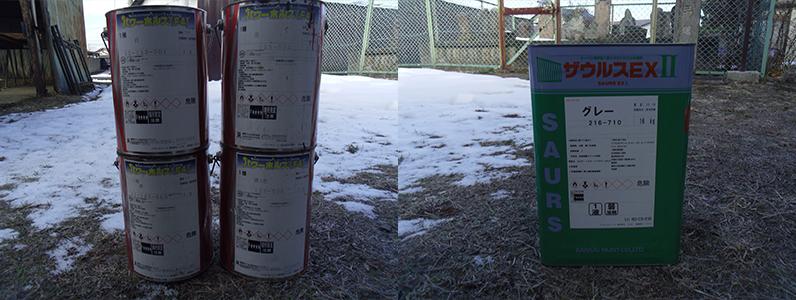 塗装する対象部に合わせた塗料の選択をします。※左の写真、中塗り・上塗りの塗料になります。右の写真は、下塗りに使用するサビ止め塗料です。