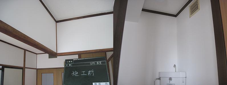 左はの写真は台所『キッチン』施工前、右の写真はトイレの施工前です。