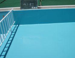 プール塗装