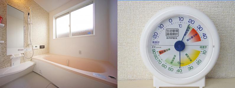 お風呂のカビの発生と湿度の関係