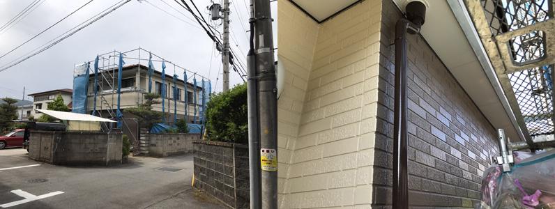 外壁塗装施工中①