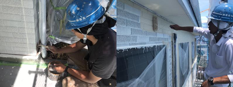 外壁塗装施工中③