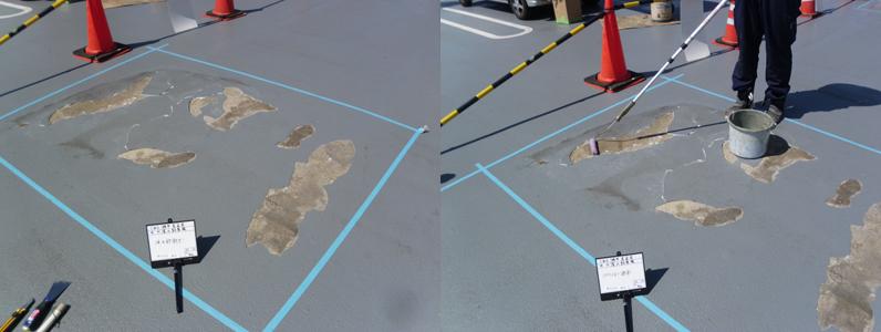駐車場防水