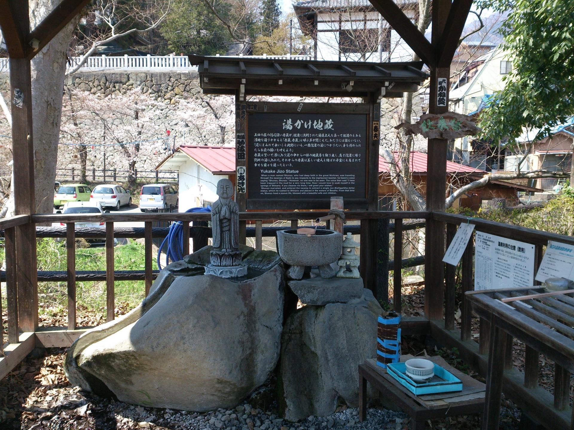 真田幸村が愛した上田市の別所温泉