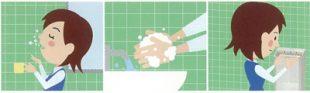 うがい、手洗い、パワードライ