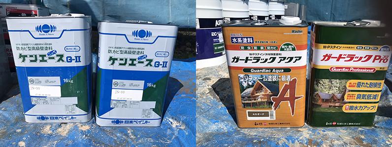 御代田町E様邸外壁塗装工事・使用材料3