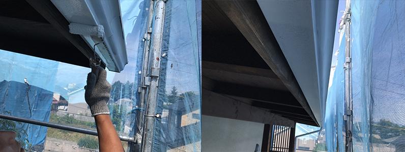 長野市A様邸屋根・外壁塗装工事・雨樋下塗り