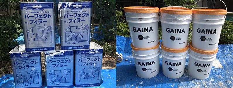 長野市A様邸屋根・外壁塗装工事・使用材料