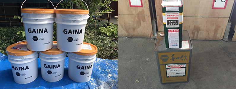 長野市A様邸屋根・外壁塗装工事・使用材料3