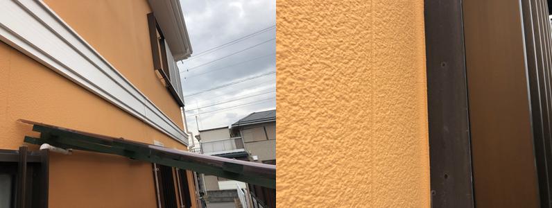オレンジ色の外壁