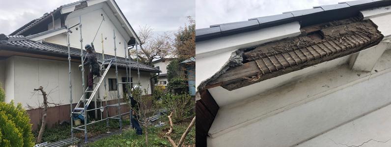 破風板修繕工事