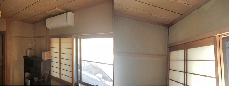 和室じゅらく壁