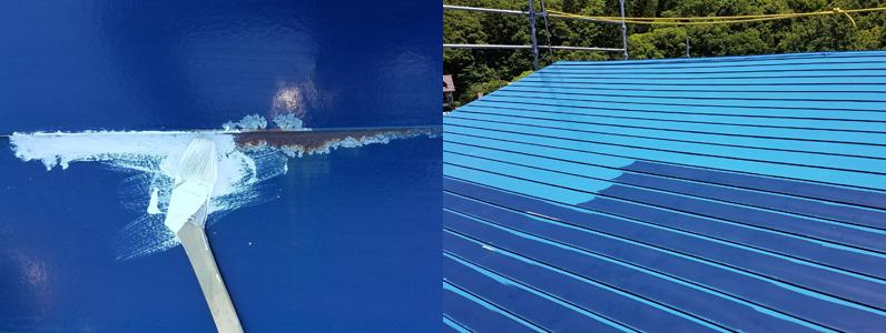 金属屋根塗装③