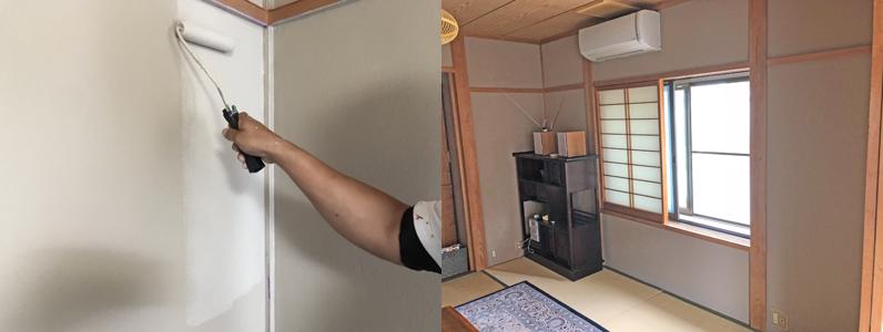 和室塗装②